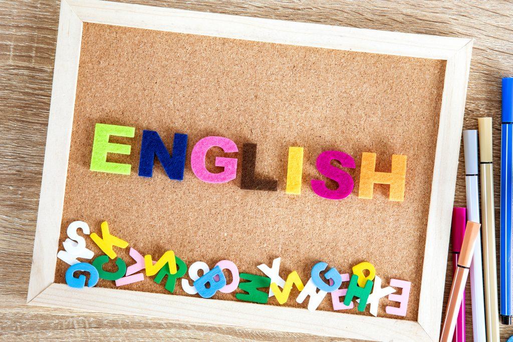 Cours d'anglais pour tous toutes âges